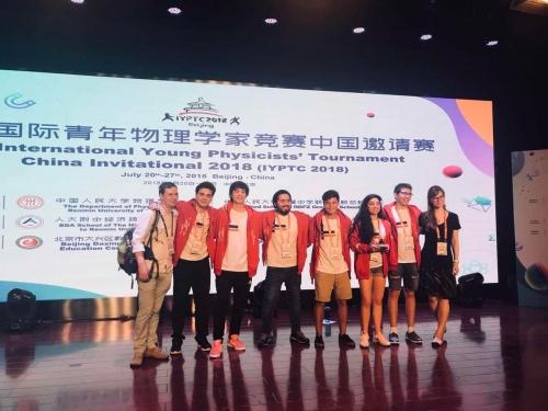 Equipo Chile en IYPT China 2018